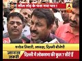 Kaun Jitega 2019: Supreme Court Summons Manoj Tiwari | ABP News - Video