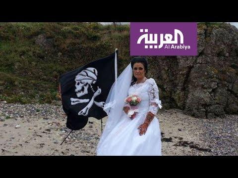 العرب اليوم - شاهد: امرأة تتزوج شبح قرصان عمره 300 عام