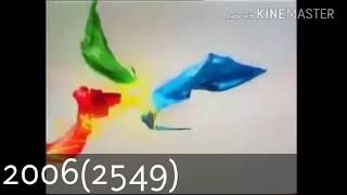 Video RS 25 TH ANNIVERSERY MP3, 3GP, MP4, WEBM, AVI, FLV Mei 2019