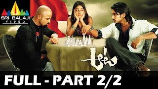 Aata Telugu Full Movie - Siddharth,Ileana - Part 2/2
