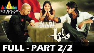 Aata Telugu Full Movie - Siddharth,Ileana - Part 2/2