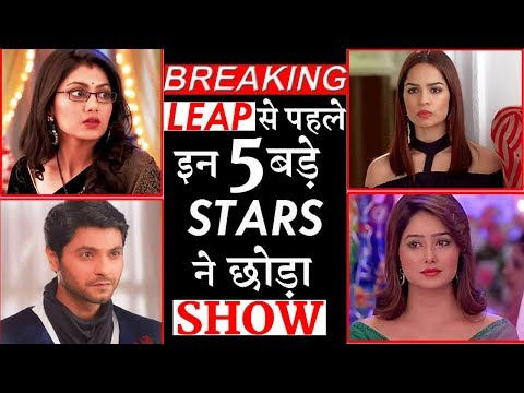 BREAKING NEWS : 5 Big Actors to QUIT 'Kumkum Bhagya' before LEAP TWIST