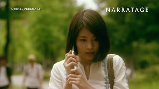 Nonton Narratage   Indonesia Trailer Film Subtitle Indonesia Streaming Movie Download