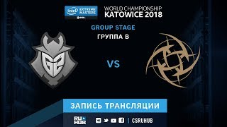G2 vs NiP - IEM Katowice 2018 - map1 - de_cache [yXo, CrystalMay]
