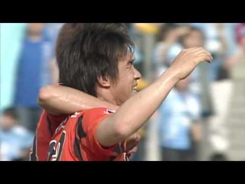 岡崎 慎司がJリーグ初ゴール!【2007年4月15日】