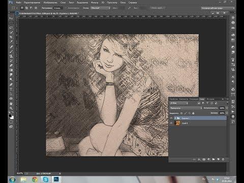 Как сделать в фотошопе фото в карандаше