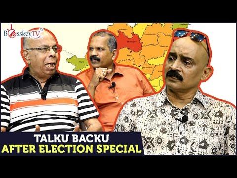 Talku Backu | After Election Special | Bosskey | Neelu | Prasad | Bosskey TV (видео)