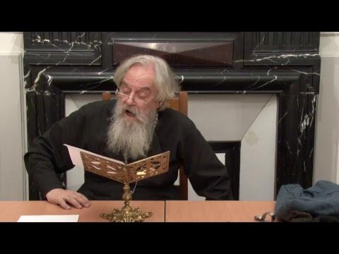 CDS Paris 17 janvier 2018: Pr. Nicolas Ozoline - Iconologie et Art chrétien. Niveau 2