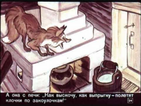Заюшкина избушка - Диафильмы