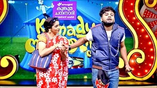Video Komady Circus I Ep 80 - 'The Love' filled with fun...!  I Mazhavil Manorama MP3, 3GP, MP4, WEBM, AVI, FLV Mei 2018