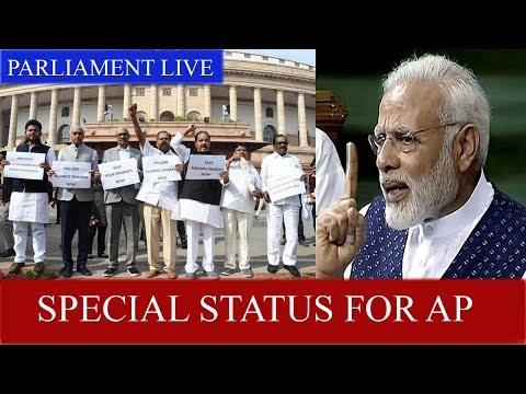 Parliament LIVE - Lok Sabha session