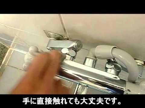 浴室の蛇口編