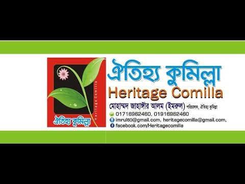 Khal Khonon News By Jahangir Alam Imrul Comilla Maasranga TV 17 April 2019