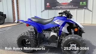 6. 2019 Yamaha YFZ50
