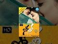 Solo Telugu Full Movie  Nara Rohith Nisha Aggarwal  Parasuram  Mani Sharma waptubes