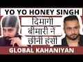 Download Video Yo Yo Honey Singh biography: DIL CHORI Subah Subah (Video)  | Sonu Ke Titu Ki Sweety, Arijit Singh