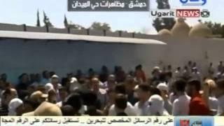 دمشق  -  مظاهرات حي الميدان