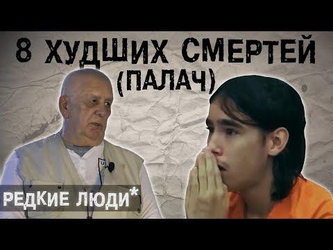 Интервью с человеком, осуществлявшим смертные приговоры