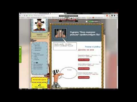 lucky-bum.com Экономический симулятор