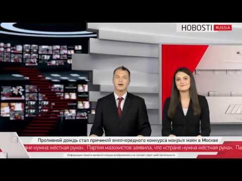 HOBOSTI: Скончался любимый миномёт Ким Чен Ына