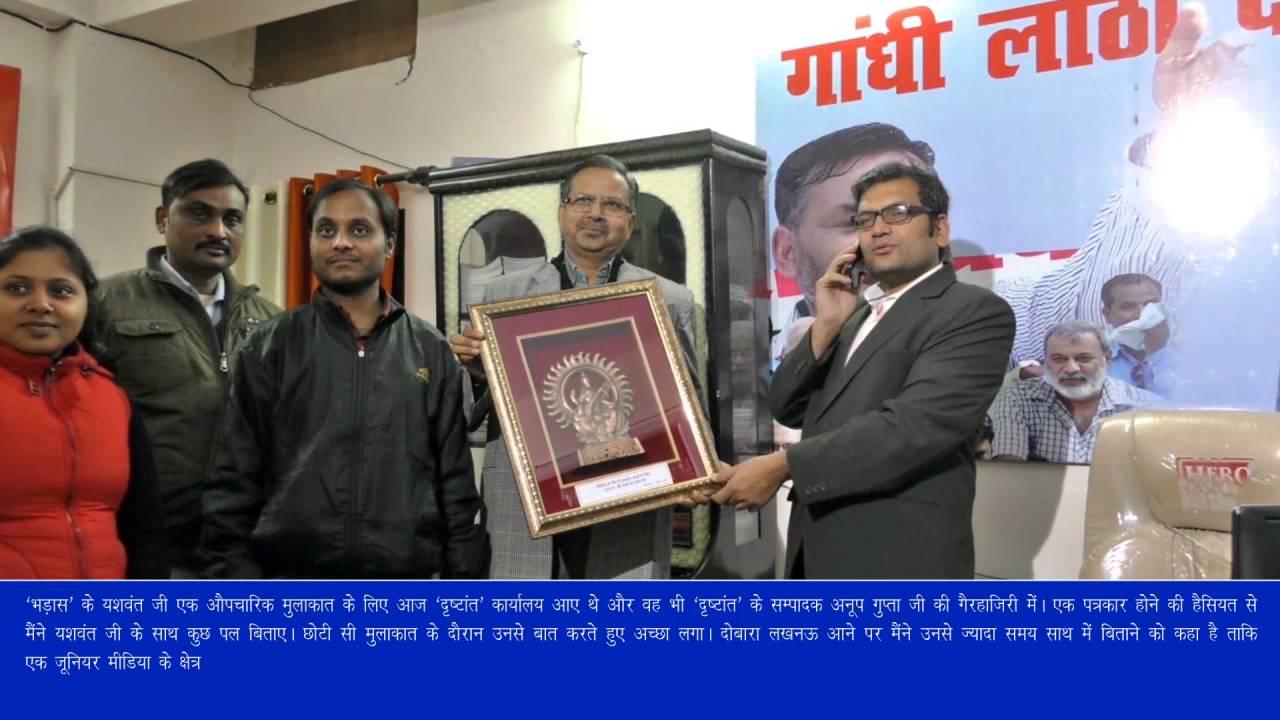 Yashwant Singh