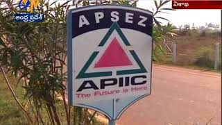 220 Acres Land allotment TO APIIC in Vizag | Government orders Issued