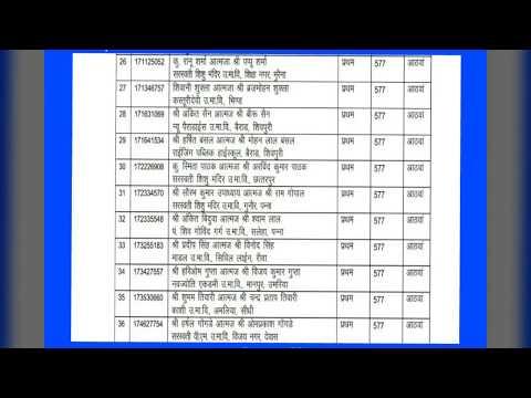 Video MP Board Class 10th results |Topper List | Devprakash Manjhi | download in MP3, 3GP, MP4, WEBM, AVI, FLV January 2017