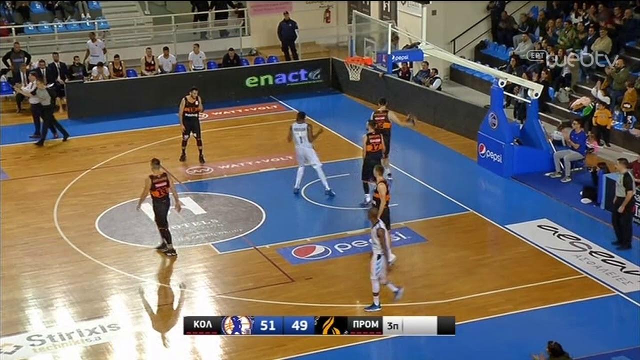 Basket League 2019-2020: ΚΟΛΟΣΣΟΣ – ΠΡΟΜΗΘΕΑΣ | HIGHLIGHTS | 25/01/2020 | ΕΡΤ