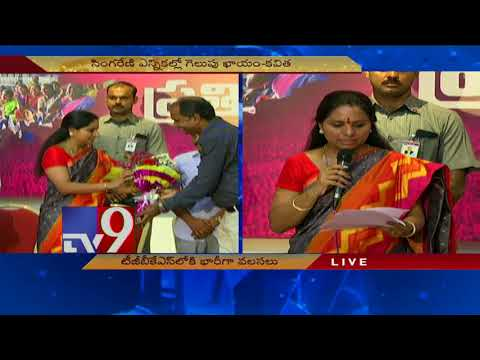 Watch MP Kavitha speaks on Singareni Trade Union Elections