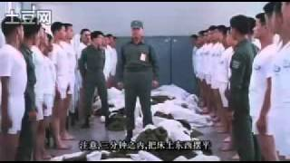 Phim TRÁNG CHÍ HÀO TÌNH