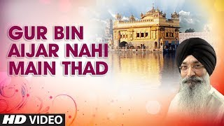Gur Bin Aijar Nahi Main Thad [Full Song] Guru