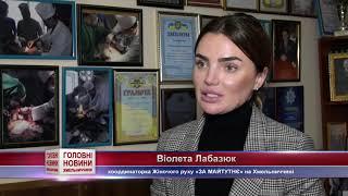 Гордість професії: за заслуги перед українським народом ВРУ нагородила двох ветеринарних лікарів