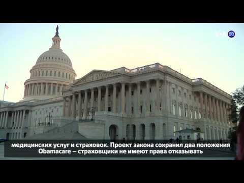 Новости США за 60 секунд. 7 марта 2017 года - DomaVideo.Ru