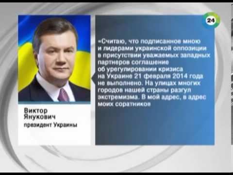 Журналисты ждут пресс конференцию Януковича в Ростове на Дону 28 02 14 (видео)