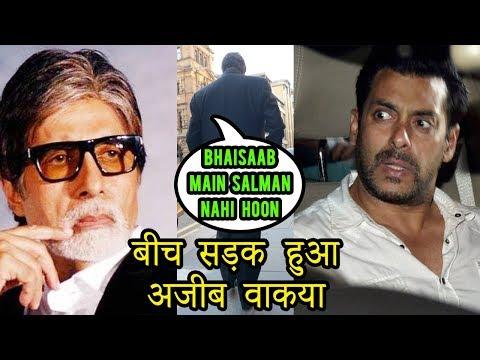 Amitabh Bachchan Gets MISTAKEN For Salman Khan In