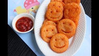 ചിരിവിടർത്തും Potato Smiley|Potato Smiley Recipe|Kids Recipes|Anu's Kitchen