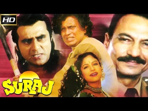 Suraj 1997| Action Movie|Mithun Chakraborty, Ayesha Jhulka, Suresh Oberoi