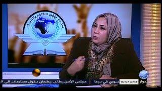 دور المجتمع المدني في التنمية : المغرب نموذجا ... مع ياسمين الحاج