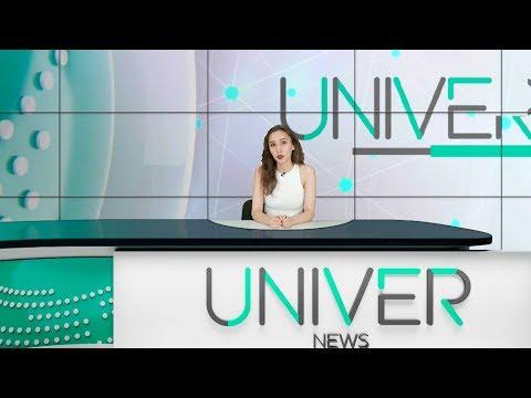Новости КФУ от 13.06.2017