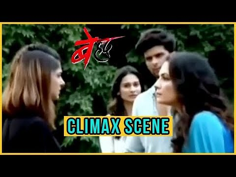 Beyhadh CLIMAX Scene REVEALED | Arjun And Saanjh F