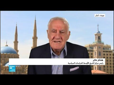 العرب اليوم - شاهد: هشام جابر يؤكد عدم نزاهة الوساطة الأميركية في القضية الفلسطينية