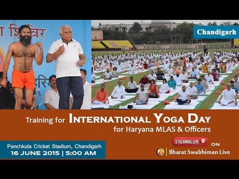 Training for International Yoga Day for Haryana MLAS & Officers