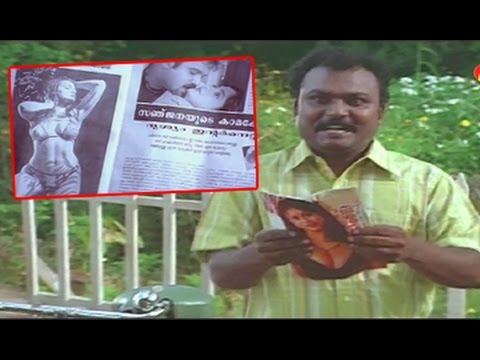 Bijukuttan Comedy Scene from Speed Police Movie