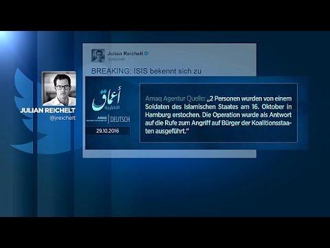 Γερμανία: Το ΙΚΙΛ ανέλαβε την ευθύνη για αιματηρή επίθεση στο Αμβούργο – world