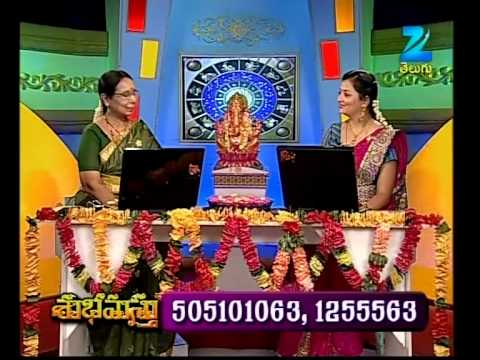 Subhamasthu - Episode 339 - April 24  2014 24 April 2014 01 PM