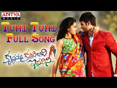 Tuhi Tuhi Full Song II Krishnamma Kalipindi Iddarini Movie II Sudheer Babu, Nanditha