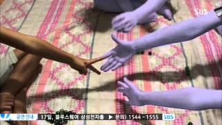 Video [주군의 태양] 7회 #38(3) MP3, 3GP, MP4, WEBM, AVI, FLV September 2018