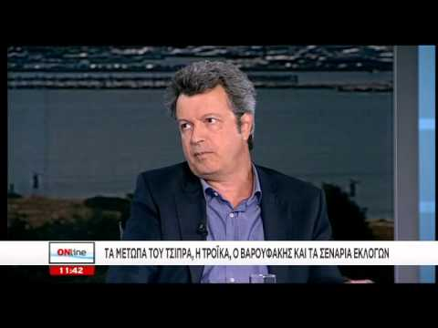 "Video - Τατσόπουλος: Ο Λαφαζάνης το ""βούλωσε"" μέχρι να πάρουμε τη συμφωνία - ΒΙΝΤΕΟ"