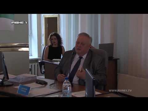 Обділили. Рівненські представники ОСББ вимагають справедливого співфінансування [ВІДЕО]
