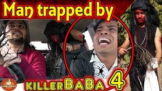 Man Trapped by Killer Tantrik Baba in Car Part4 | Pranks in India 2017 | Unglibaaz